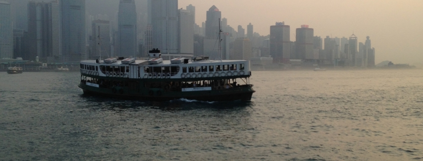 ferry crossing from Kowloon to Hong Kong