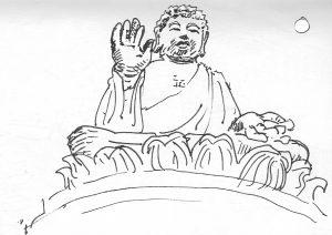 giant bronze statue of Buddha